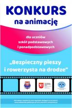 """Konkurs KWP w Krakowie na animację """"Bezpieczny pieszy i rowerzysta na drodze"""""""